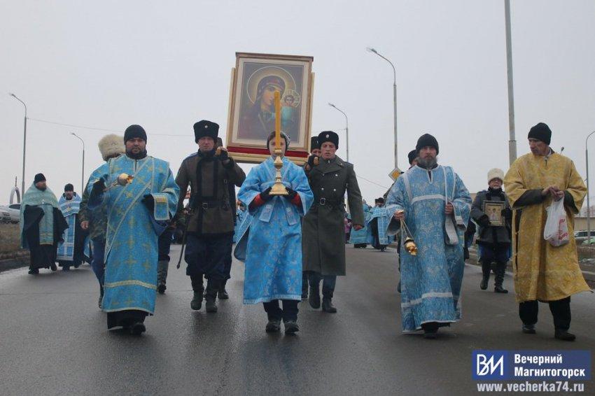 В Магнитогорске пройдёт крестный ход