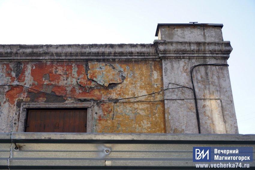 Два здания – одна судьба...