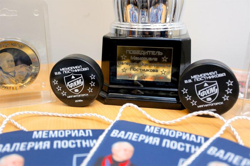 Памяти великого хоккейного человека