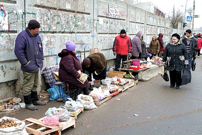 Уличная торговля...