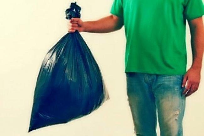 Вам помочь выбросить мусор?