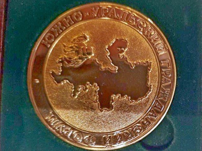Наш земляк получил медаль