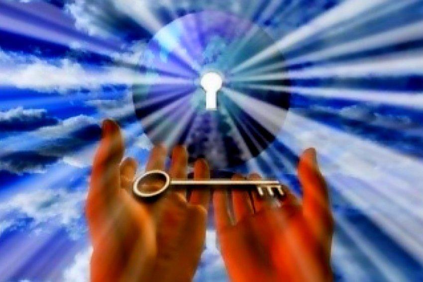 Пришло время открыть тайну…