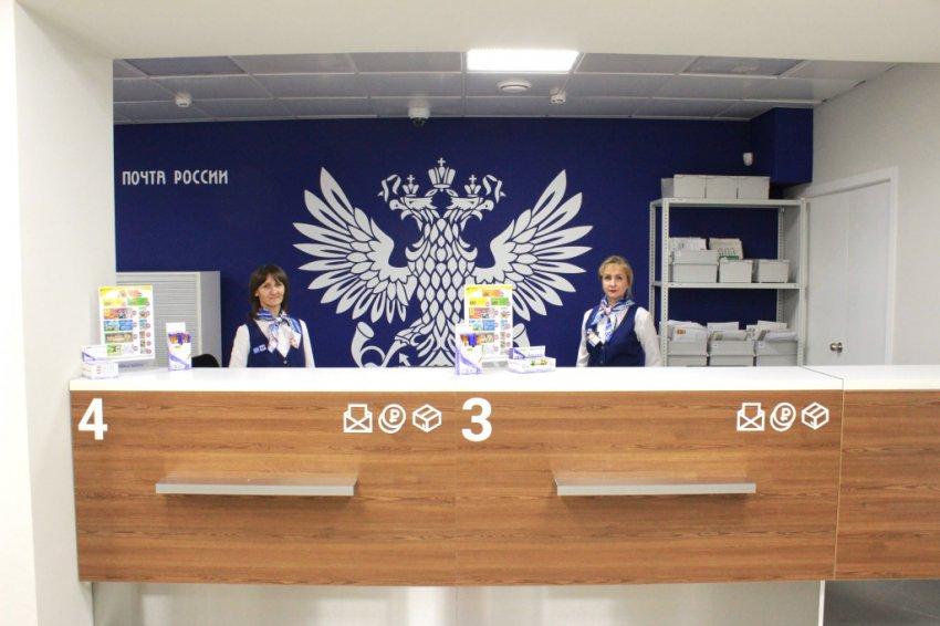 Почта России сделала шаг в будущее