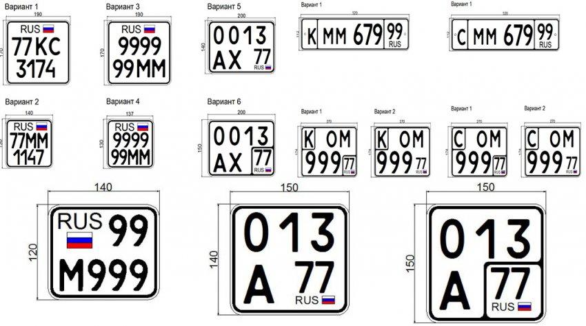 У твоей машины нестандартное место под номер?