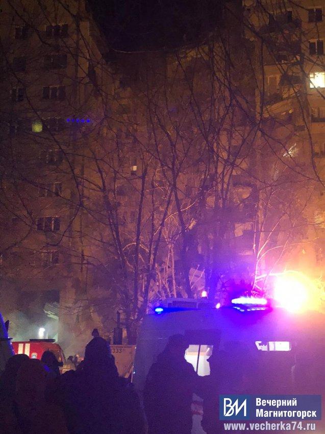 В доме на проспекте Карла Маркса произошёл взрыв