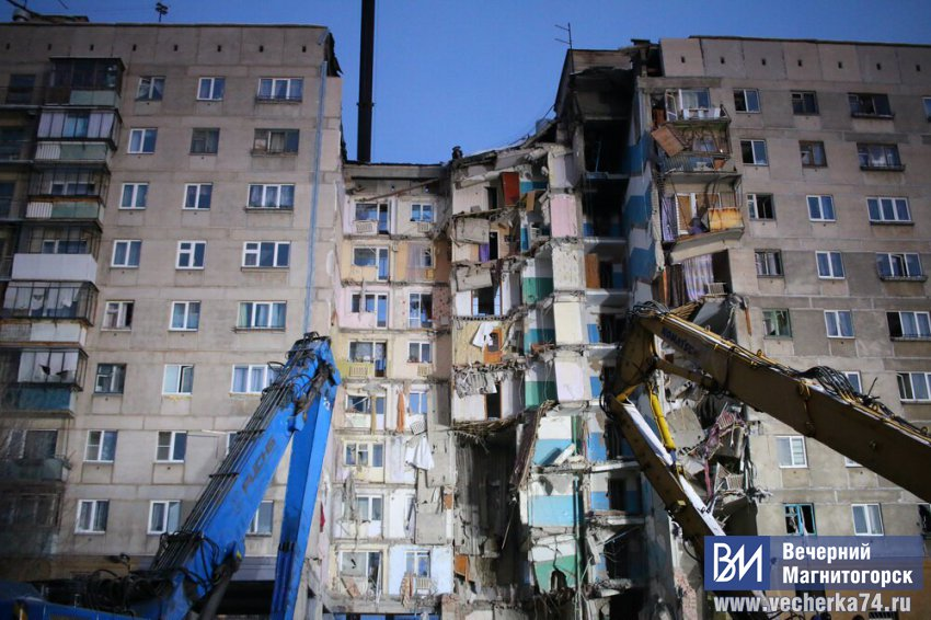 147 миллионов на новое жилье