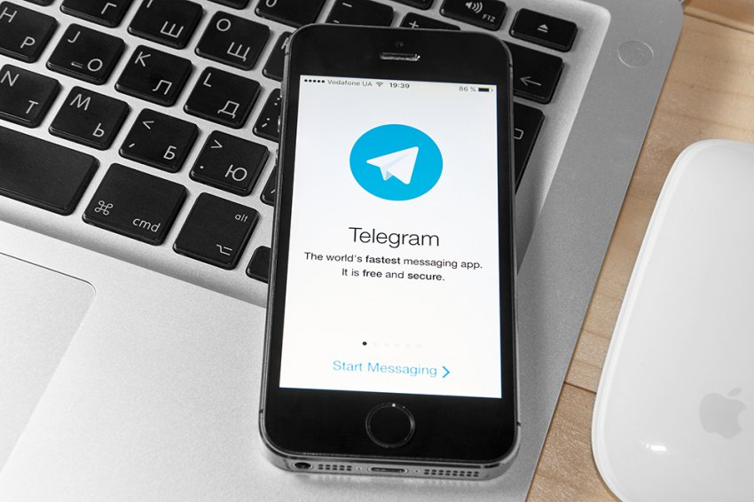 Telegram Messenger LLP больше нет