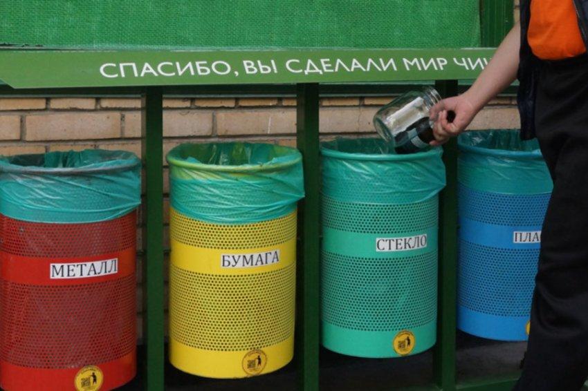 За мусором будет следить государство