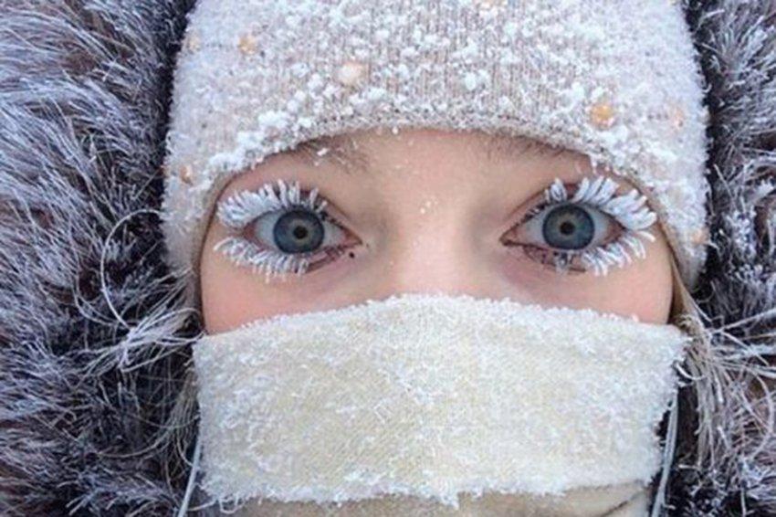Очень холодно