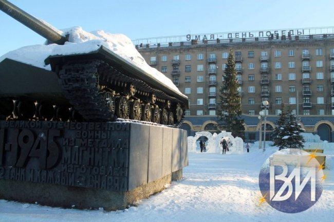 Сквер Победы и аллея на Карла Маркса
