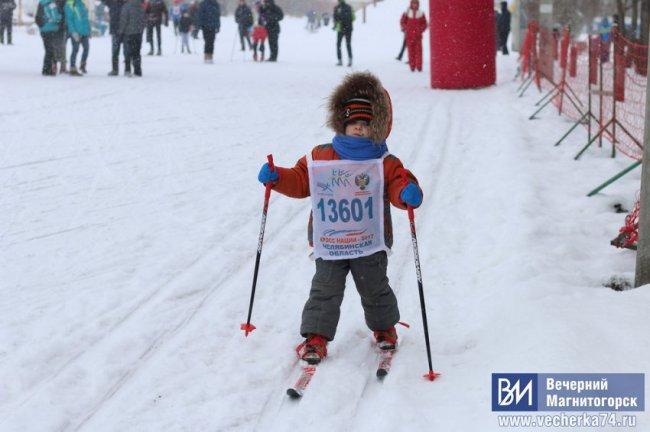 Одна лыжня на всю Россию