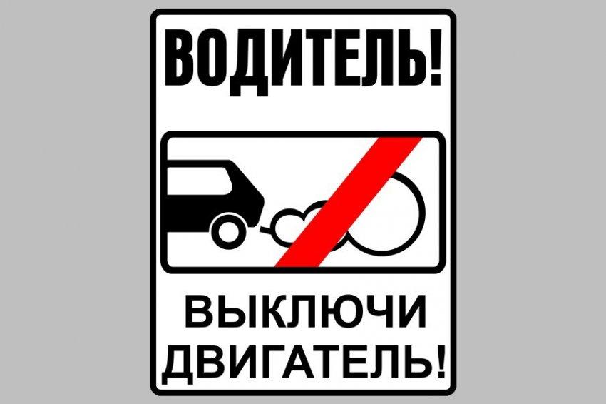 Осторожно: газы!