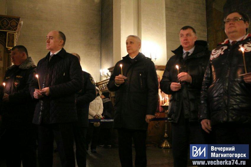 В Магнитогорск прибыл губернатор Челябинской области