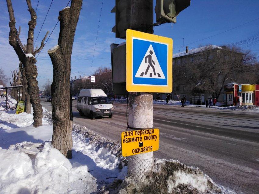 Всё для удобства пешеходов