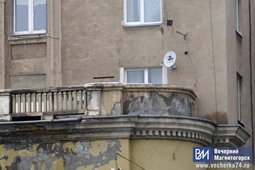 Когда закрасят кляксу в центре города?