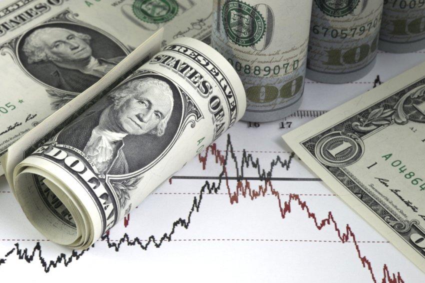 Доллар упал ниже 64 рублей
