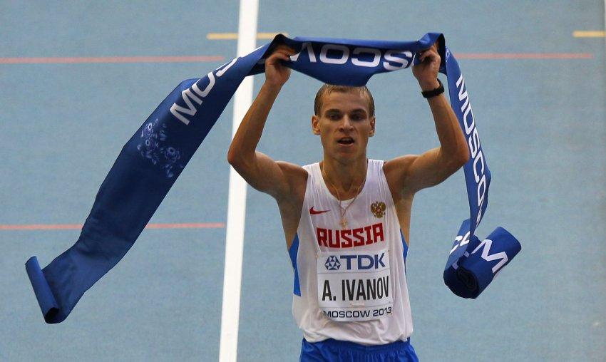 Российский спортсмен лишен медалей
