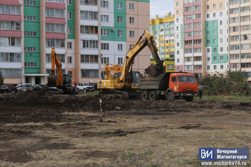 Завтра Алексей Текслер будет работать в Магнитогорске