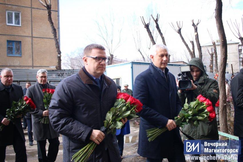 Алексей Текслер прибыл в Магнитогорск