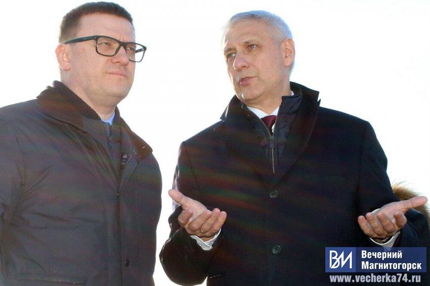 Алексей Текслер похвалил Магнитогорск за чистоту