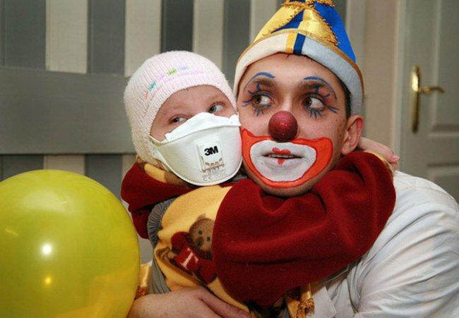 Это были не «Больничные клоуны»!