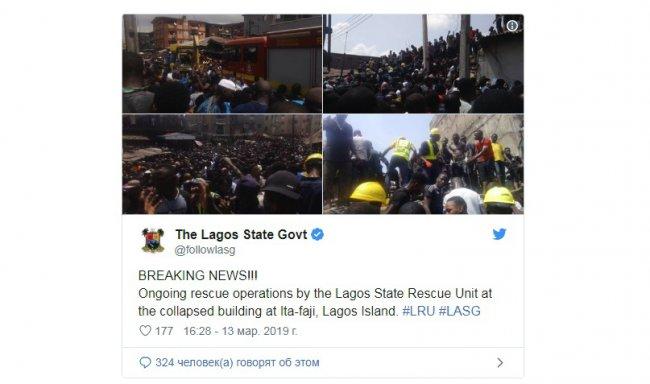 В Нигерии обрушилась школа