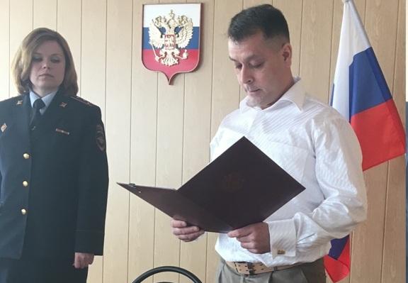 В Магнитогорске иностранные граждане присягнули на верность России.