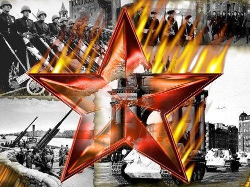 В память о войне, в память о подвиге!