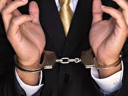 Главу отдела ФСБ задержали по подозрению во взяточничестве