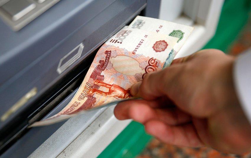 Деньги можно будет снять в любом банкомате и без комиссии!