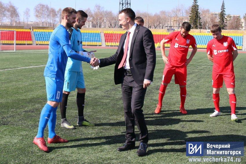 Футбольный клуб «Металлург» презентовал новую форму
