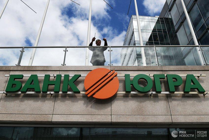 Задержан основной владелец банка