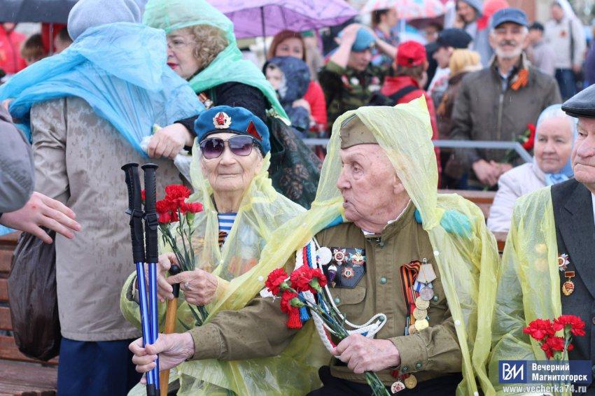 Для ветеранов - не только парад!