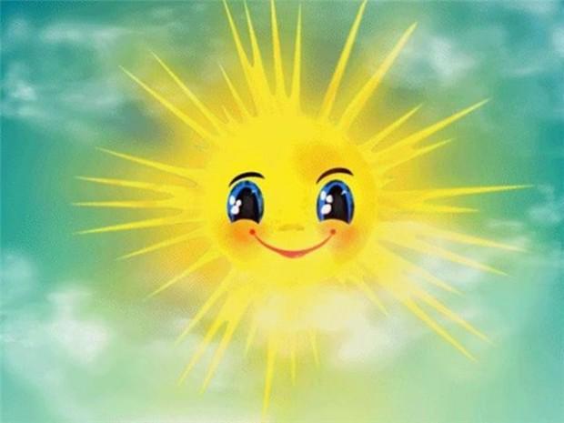 А у нас солнышко!