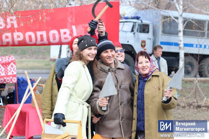Первомай в Магнитогорске самый-самый!