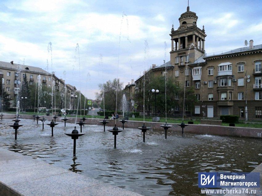 В городе проснулся фонтан