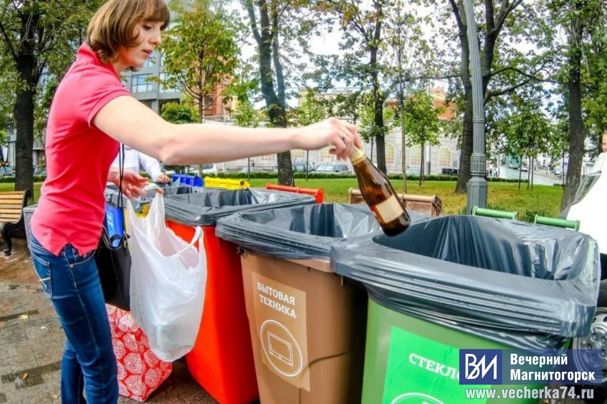 Очисти голову от мусора