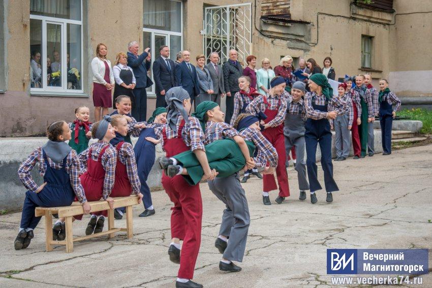 В Магнитогорске прошёл Парад победителей