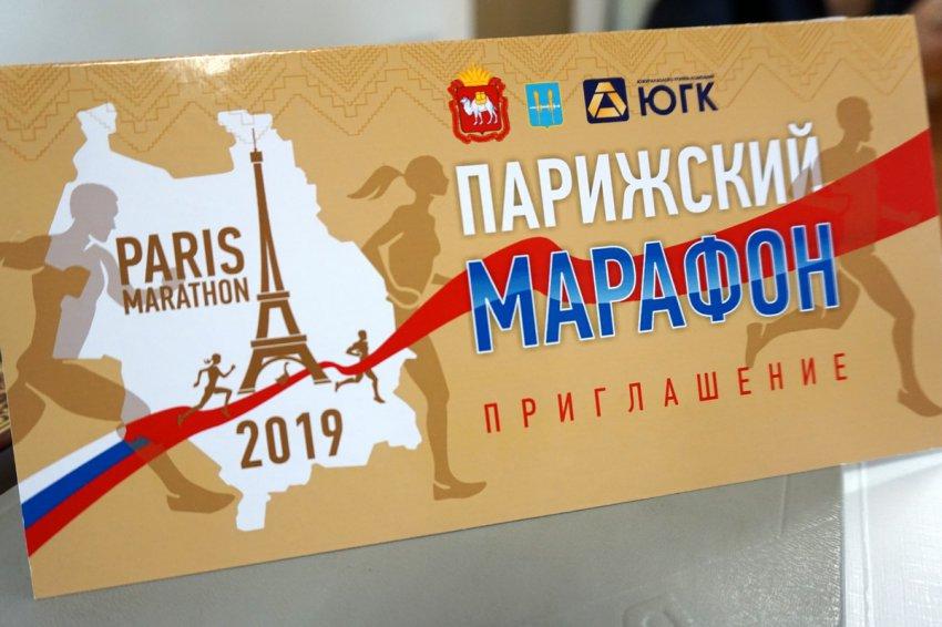 Увидеть Париж и... получить медаль!