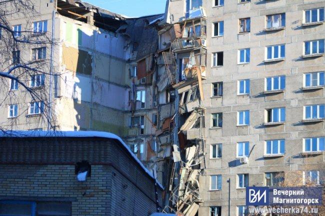 Заслуженный строитель объяснил, почему дом на Карла Маркса так легко рухнул