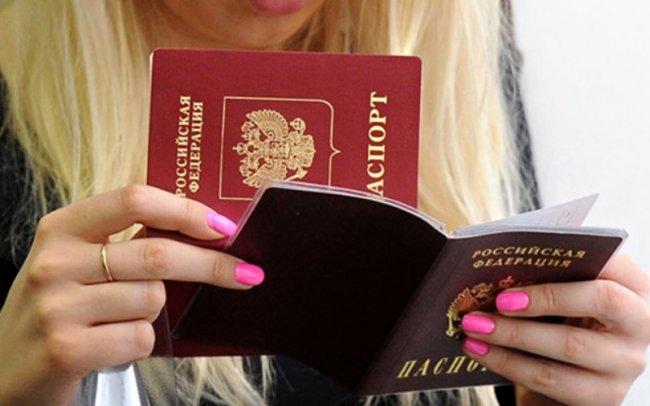 Более тридцати паспортисток остались без работы