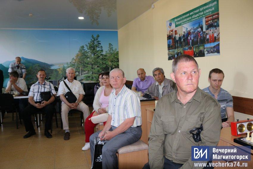 В Магнитогорске проходит турнир по шахматам среди инвалидов