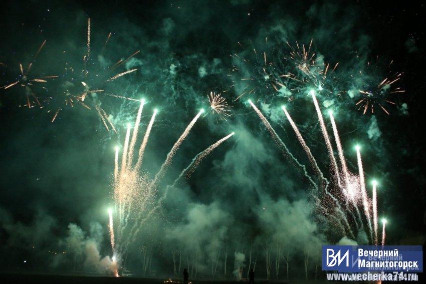 12 июня - Большой концерт и Салют!