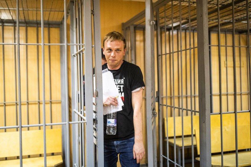 Иван Голунов свободен!