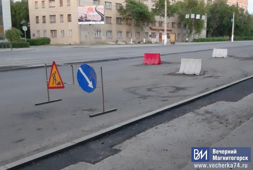 Большой ремонт на проспекте Карла Маркса