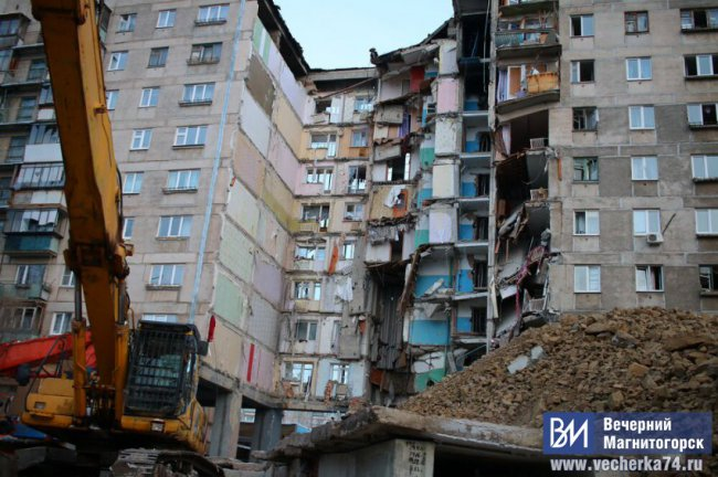 Алексей Текслер доложил Виталию Мутко о ситуации с расселением дома №164