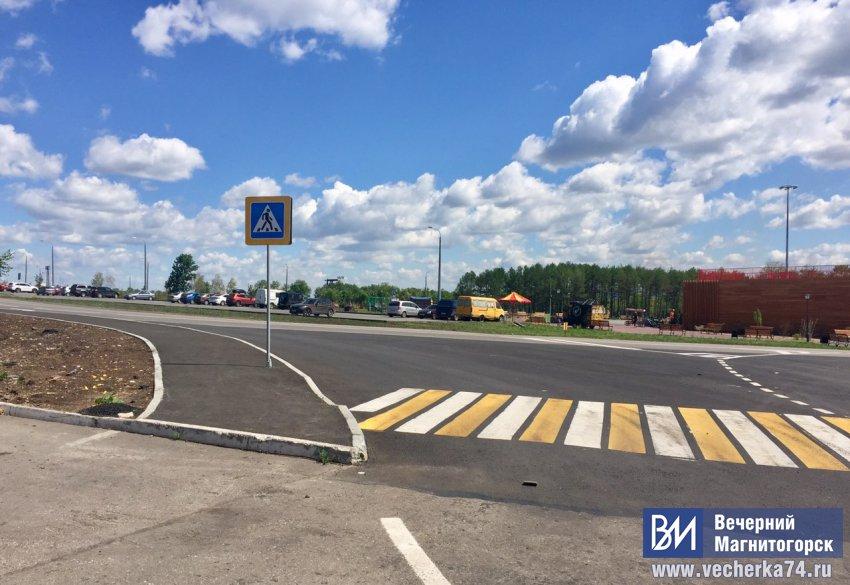 Круговое движение и пешеходные переходы...