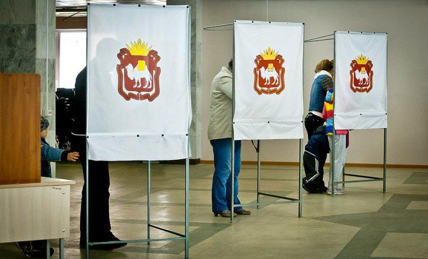 В Челябинской области 8 сентября пройдут выборы губернатора