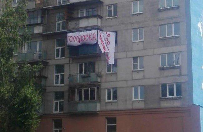 Жительница пострадавшего при взрыве дома объявила голодовку